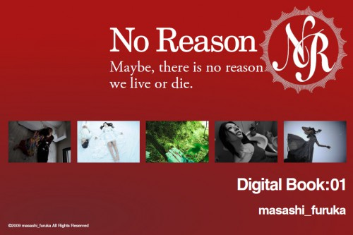 Cover of No Reason Digital Book:01 English edition